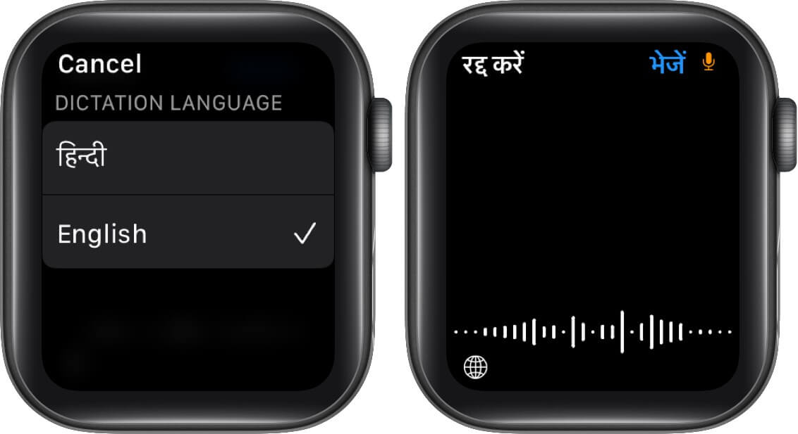 Tap on Language to Change Dictation Language in Apple Watch
