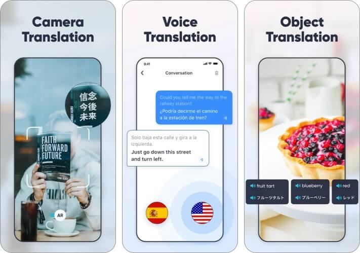 U-Dictionary iPhone and iPad App Screenshot