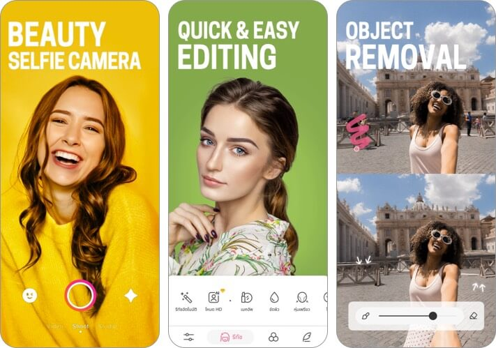 BeautyPlus iPhone and iPad Selfie App Screenshot