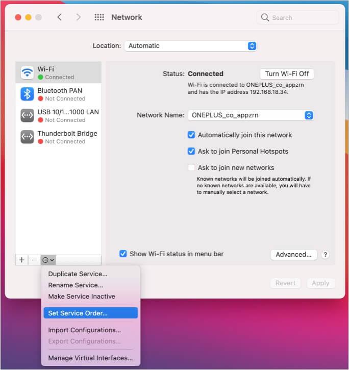 Установите порядок обслуживания в настройках сети Mac