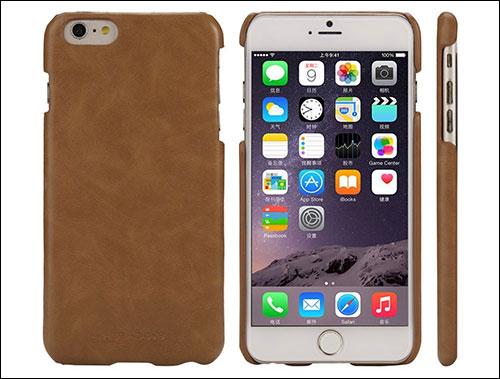 Aceabove iPhone 6s Slim Case