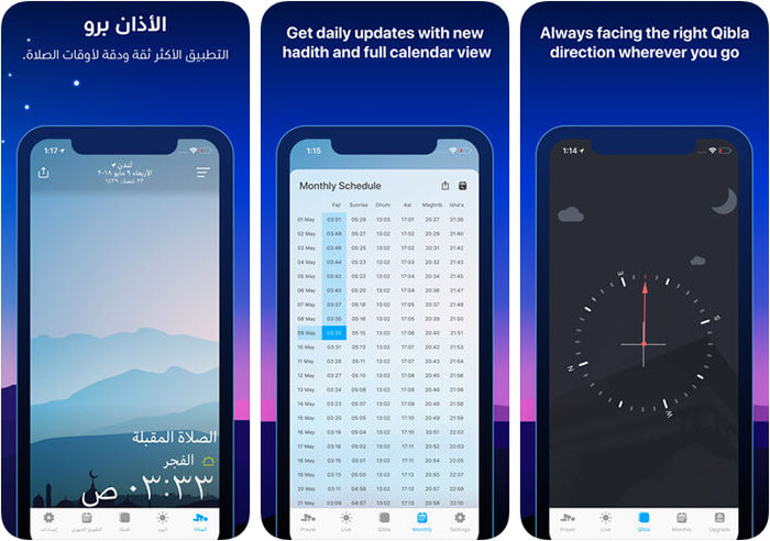 Athan Pro Muslim tools iPhone and iPad Azan App Screenshot