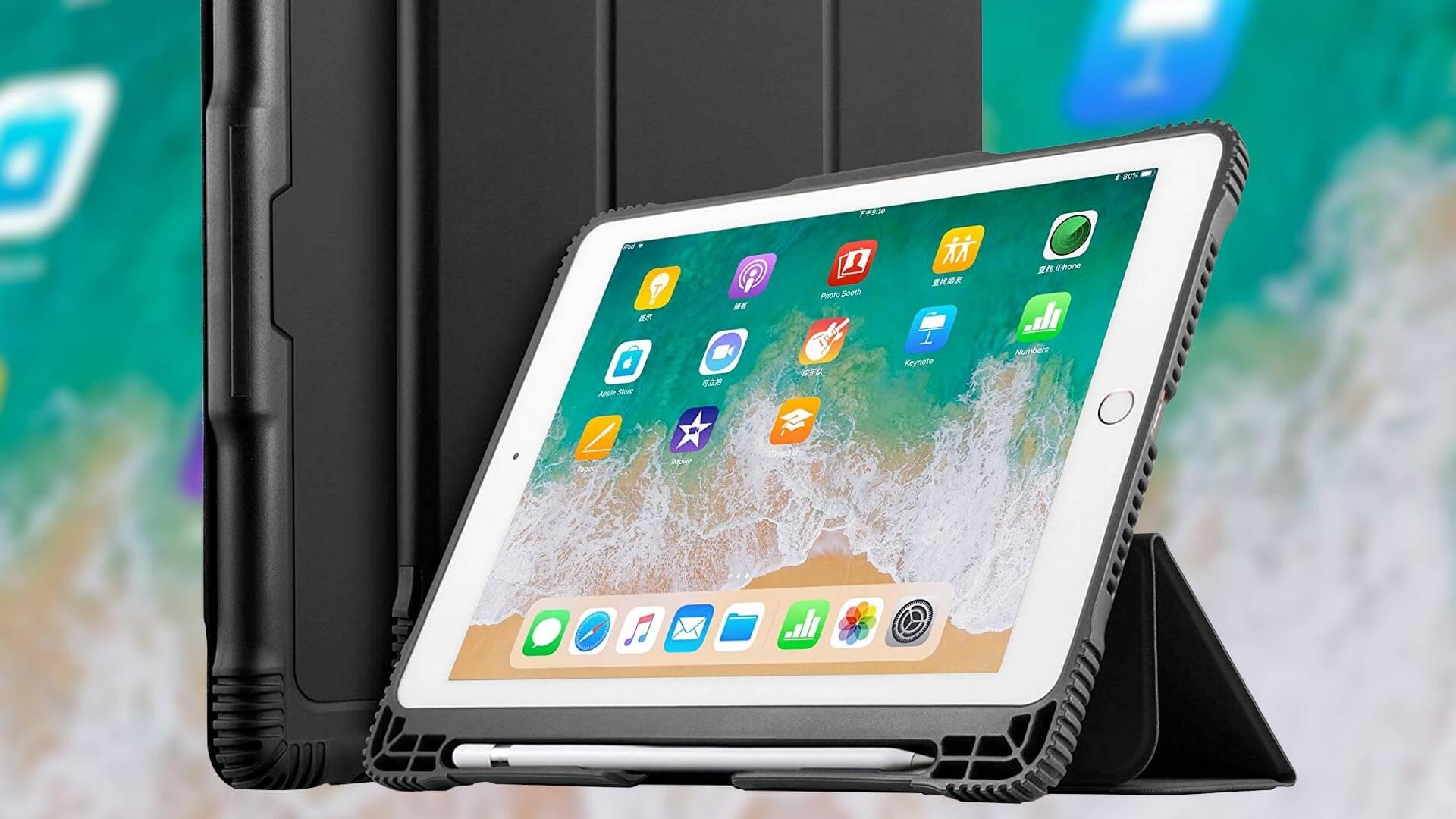 Best iPad Pro 9.7-inch Folio Cases in 2021 - iGeeksBlog