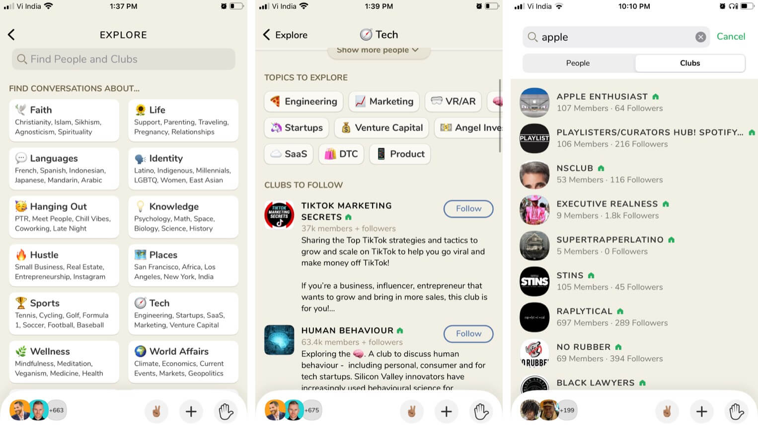 Explore Tab feature in clubhouse iOS app