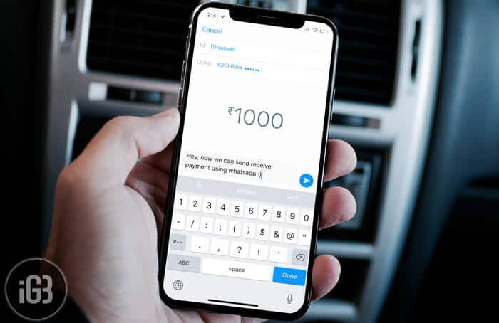 How to Send-Receive Cash Using WhatsApp on iPhone and Android