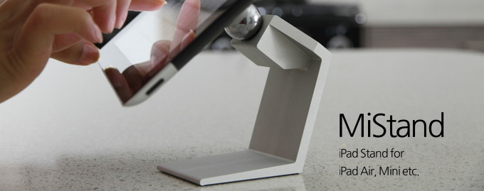 MiStand for iPad Air Review