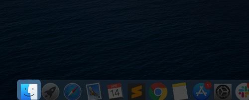 Open Finder on Mac