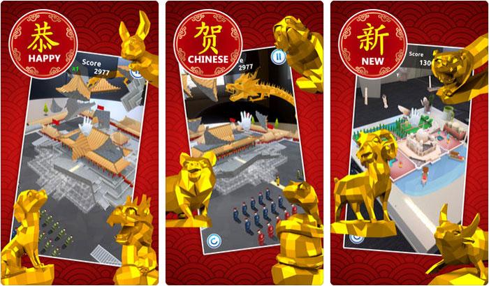 PuzzlAR iPhone and iPad Game Screenshot