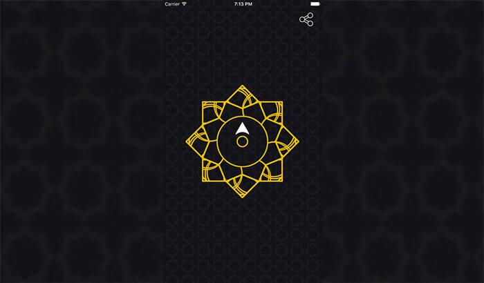 Qibla iPhone and iPad App Screenshot