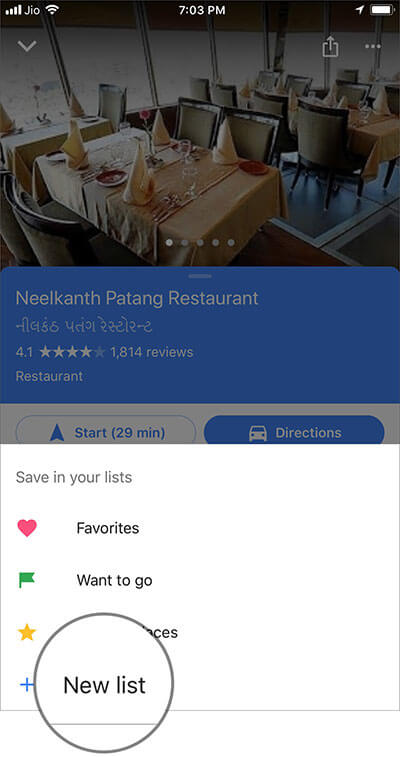 Tap on New List in Google Map Apps