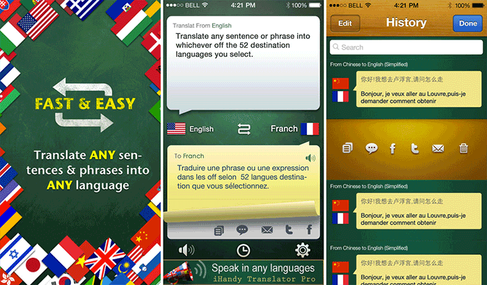 iHandy Translator iPhone App Screenshot