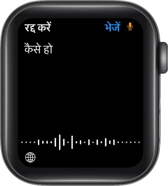 Pronounce Whole Message in Selected Language and Send it from Apple Watch