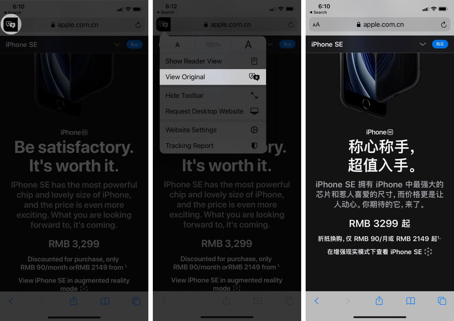 revert to original from translated webpage in ios 14 safari app on iphone