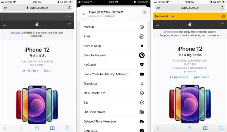 Microsoft Translator Safari-Erweiterungen für iPhone und iPad
