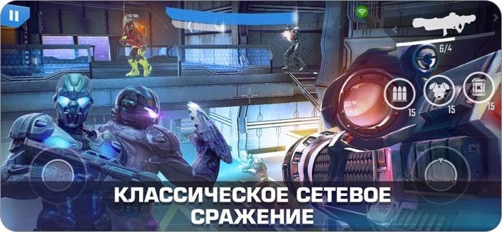 NOVA Legacy PUBG-ähnliches Spiel für iPhone und iPad